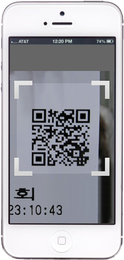 Scan QR Code on your ticket
